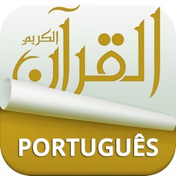 Holy Quran with Portuguese Audio Translation