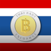 Innova Software - Thai Baht Exchange artwork
