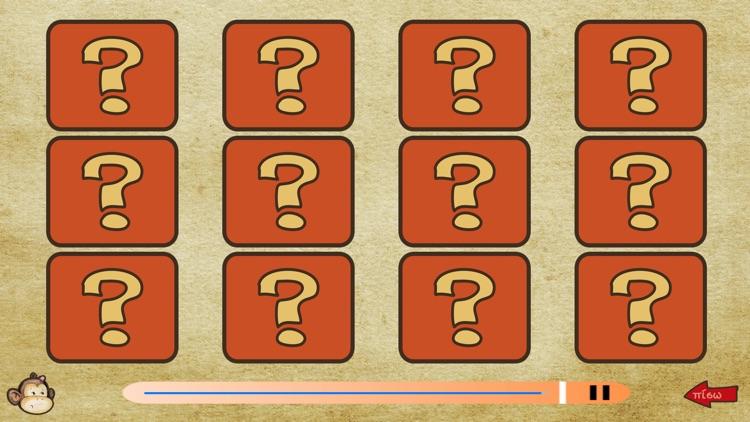 Λίτσα η Σκουντουφλίτσα screenshot-4