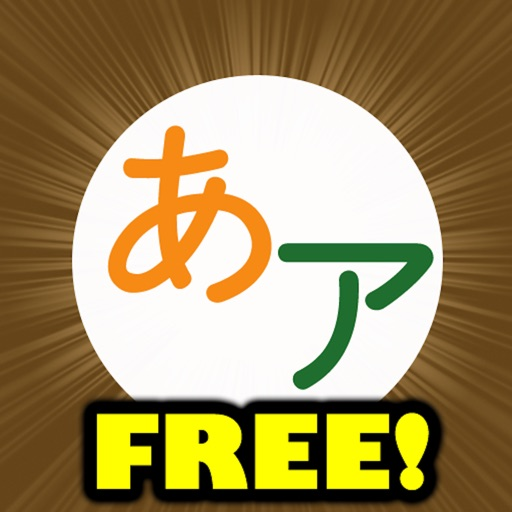 Writing Japanese: How to Learn 2,000 Kanji in 3 Months ...