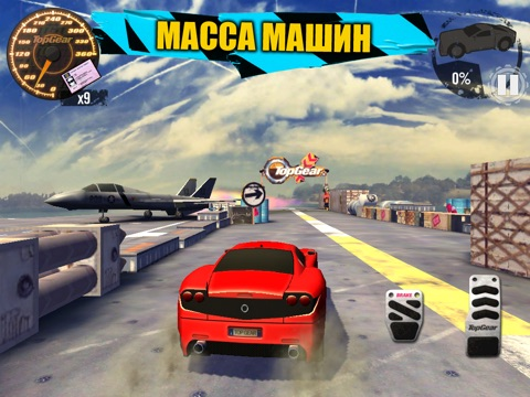 Top Gear: Stunt School Revolution на iPad
