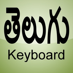 Telugu Keyboard for iPhone and iPad