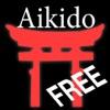 Aikido-Intermediate 1 - iPhoneアプリ