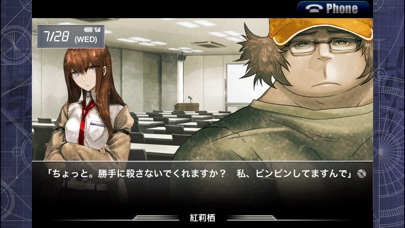STEINS;GATE screenshot1
