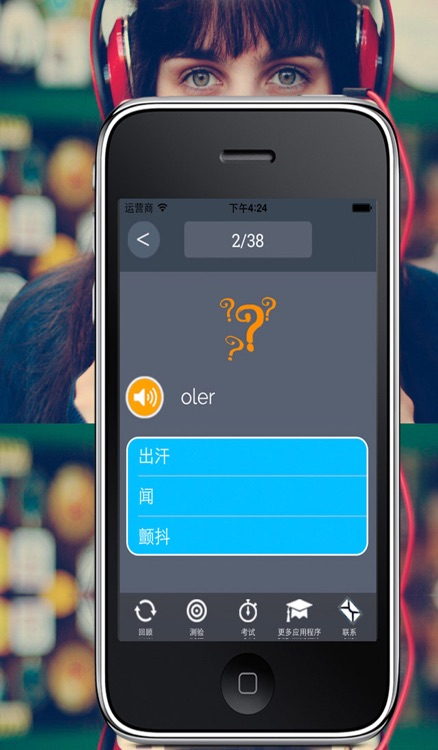Learn Chinese and Spanish Vocabulary: Memorize Words Free screenshot-0