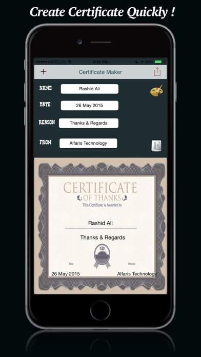 Certificate Maker : Share professional certificates !のおすすめ画像1