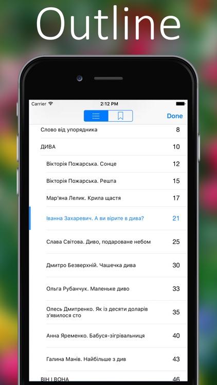 PDFia - your own PDF world screenshot-4