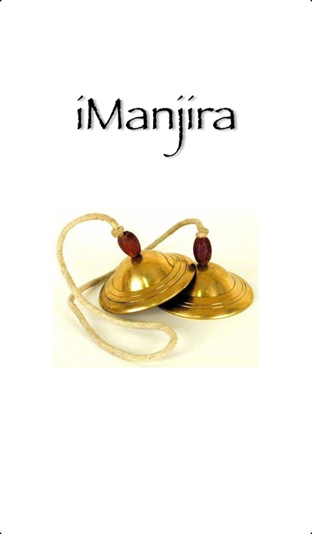iManjira screenshot-4