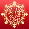 Quran Tajweed - الفران الكريم تجويد (Full Version)