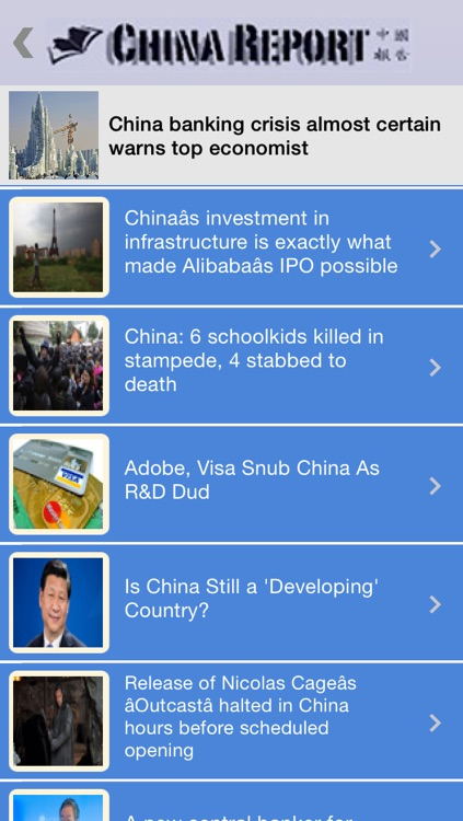 china-report screenshot-3
