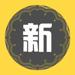 190.新概念英语全四册Pro美音英音全免费在线下载版20115-中英译文有声同步、单词同步训练、听书训练、四级CET4单词强化训练