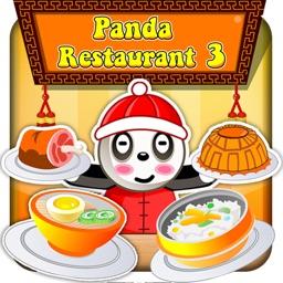 panda restaurant3