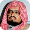 القران الكريم | علي جابر