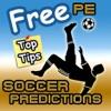 足球预测市盈率