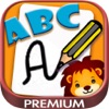 学写ABC - 手写对于幼儿3-6 - 高级