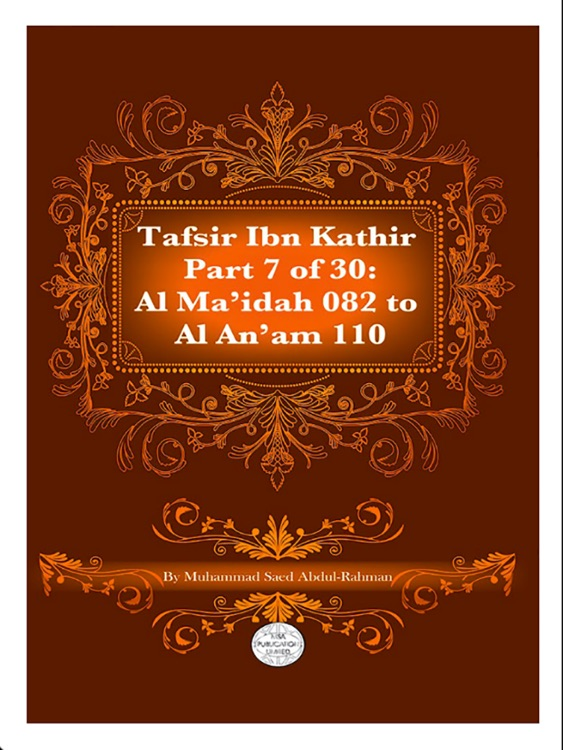 Ibn Kathir's Tafsir: Part 7 for iPad