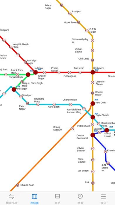 德里地鐵通屏幕截圖1