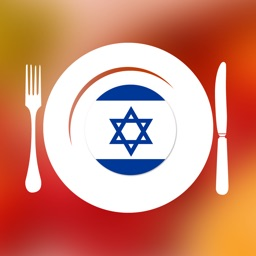 Jewish Food Recipes