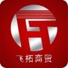 广东酒业网