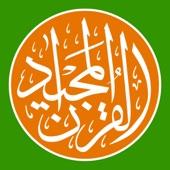 Hindi Quran Majeed