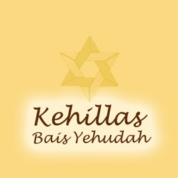 Kehillas Bais Yehudah