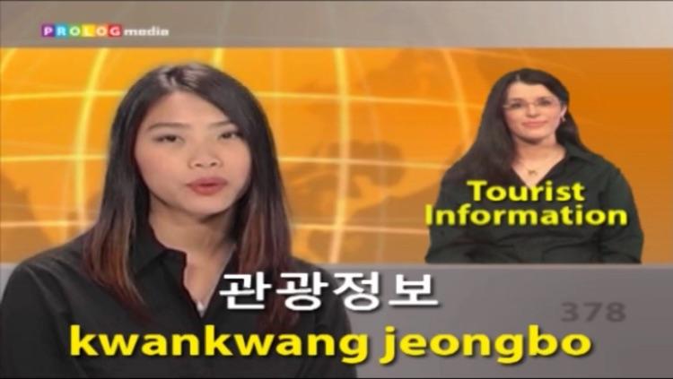KOREAN - Speakit.tv (Video Course) (5X012ol) screenshot-4