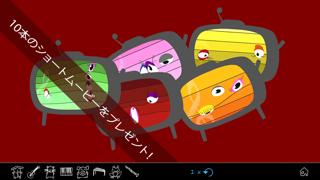 LAMI 音符あて: 音楽遊び、家族で楽しめる音感ゲーム !のおすすめ画像5