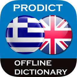 Greek <> English Dictionary + Vocabulary trainer
