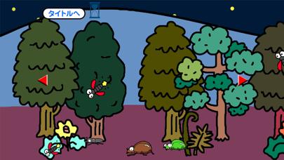 親子で遊ぼう!カブトムシ探しのおすすめ画像3