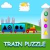 パズル無償教育ジグソーパズルゲームの楽しみを養成