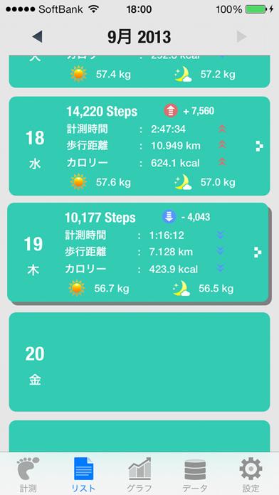 Walker - 歩数計 Lite ScreenShot3