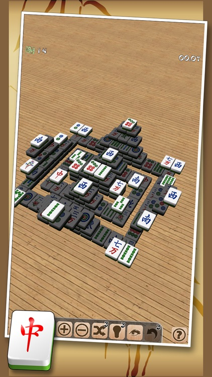Mahjong 2 screenshot-1