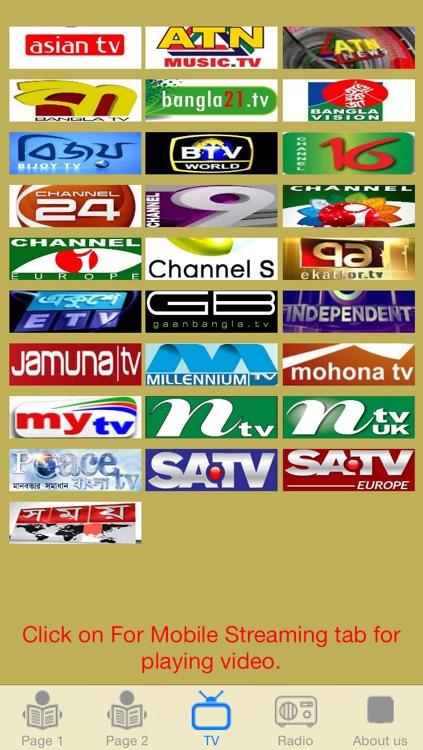 Bangla TV.
