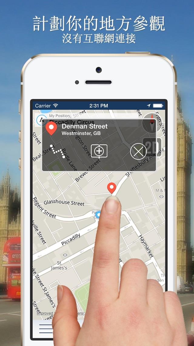 裡加離線地圖+城市指南導航,旅遊和運輸屏幕截圖5