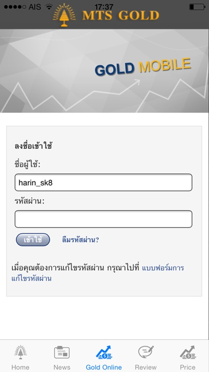 MTSGOLD MOBILE screenshot-2