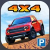 3D Off-Road Truck Parking 2 - Extreme 4x4 Dirt Racing Stunt Simulator : Free Game