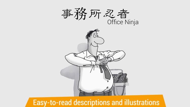 Office Ninja: exercises for joints screenshot-3