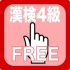 Quaternary Japanese Kanji Proficiency icon
