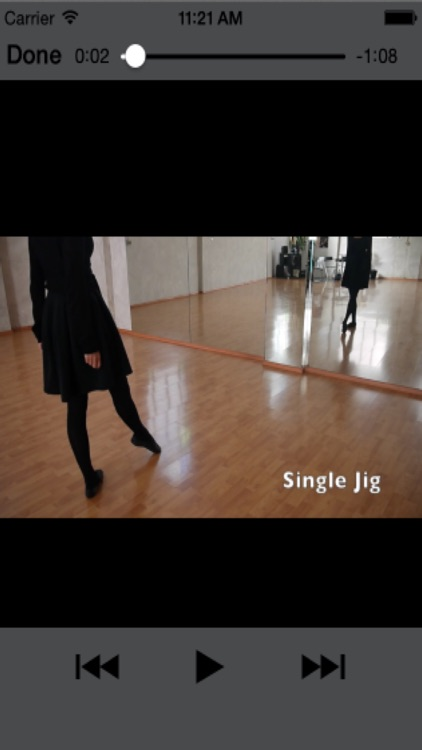 iIrishDance screenshot-3