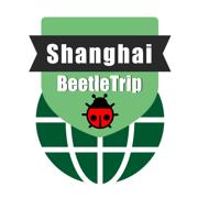 上海旅游指南地铁中国甲虫离线地图 Shanghai travel guide and offline city map, BeetleTrip metro train trip advisor