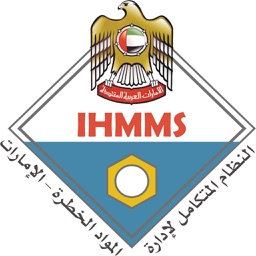 EAD-IHMMS