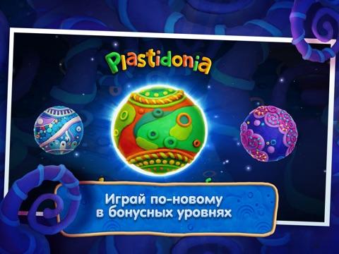 Игра Plastiland - исследование миров Пластицинии, Пластиполии и Пластидонии!