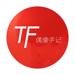 TFboys偶像手记-三小只成长日记十年约定四叶草