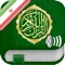 This application gives you the ability to read and listen to all 114 chapters of the Holy Quran on your device