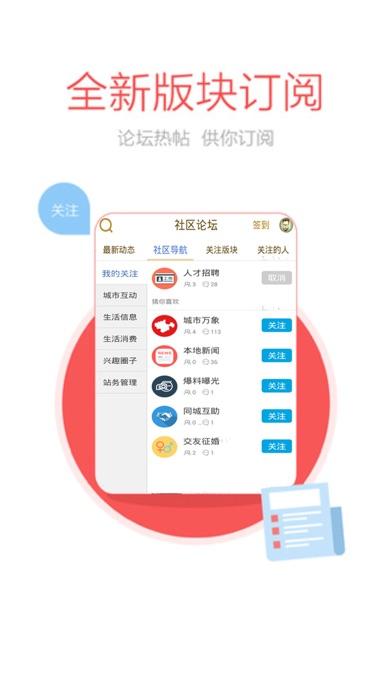 download 明光论坛 apps 0
