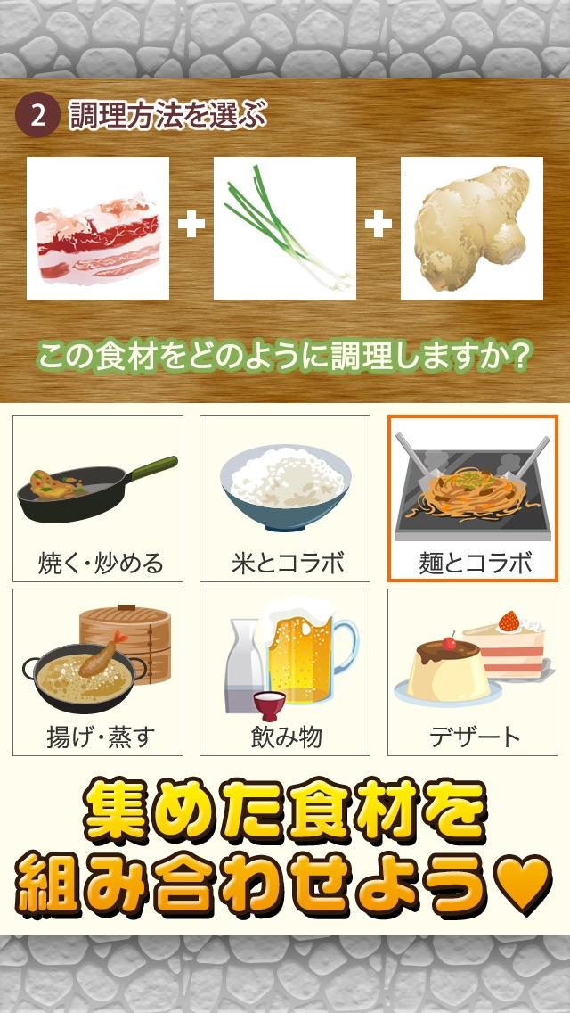 沖縄料理の達人~つくって売ってお店をでっかく!~紹介画像3