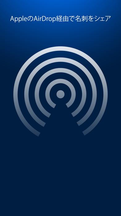 CardKeeper Appのスクリーンショット5