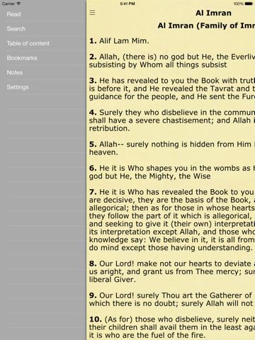 Holy Quran (Shakir's Translation) | App Price Drops