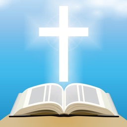 Fill in the Blank Bible Verses - The First Book of Moses Called Genesis