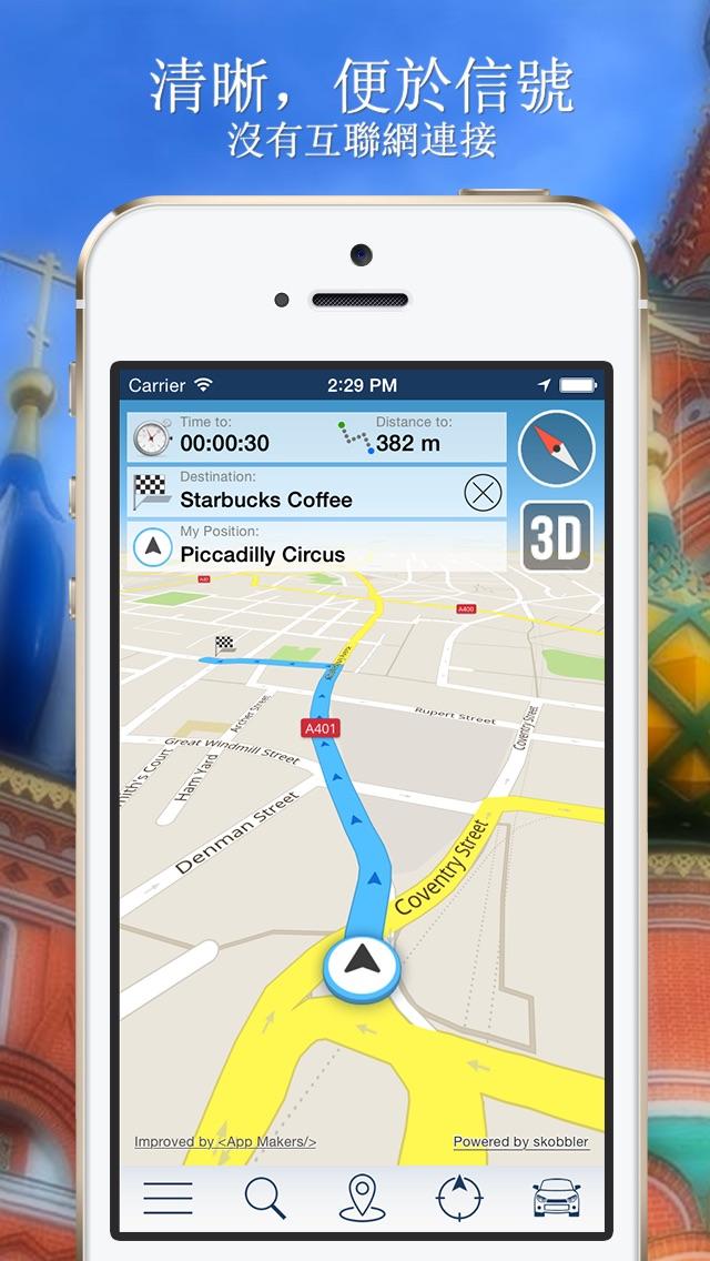突尼斯離線地圖+城市指南導航,旅遊和運輸屏幕截圖4